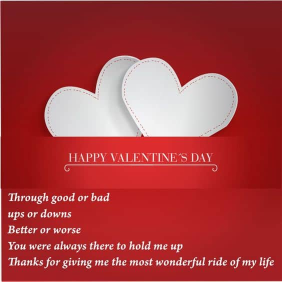 Hy Valentine S Day Quotes