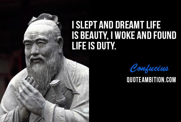Image of: Sayings Confucius Quotes Quote Ambition 100 Famous Confucius Quotes